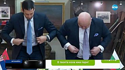 Спортните министри на България и Сърбия подписаха споразумение за сътрудничество