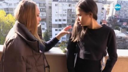 София - Ден и Нощ - Епизод 468 - Част 2