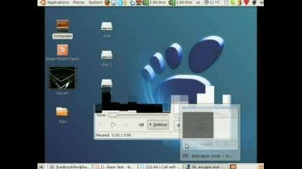 Ubuntu Linux Ефекти
