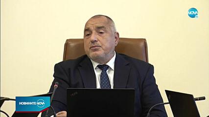Борисов с първи коментар за прекратената визита на Радев в Естония