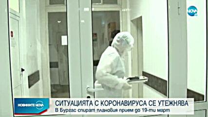 В България вече върлува британският щам на вируса