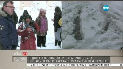 Остава бедственото положение в община Рудозем