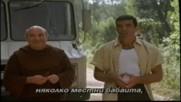 Мошениците от Сейнт Мортимър с Антонио Бандерас (1999) - трейлър (бг субтитри)