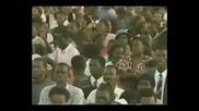Бени Хин в Кения - Бени Хин - .5 част