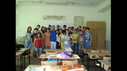 Един клас