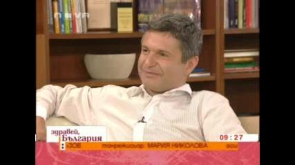 Жорж в Здравей България по тв