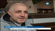 Какви са залаганията за мача България-Франция?