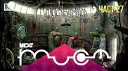 NEXTTV 018: Machinarium (Част 27) Димитър от София