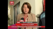 Шефката на Дкевр с безобразни оправдания, 24.09.2014г.