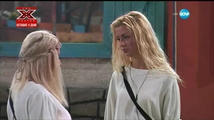 Big Brother 2015 Никита търси прошка от Цецо