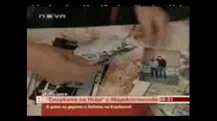 Спирката на - интервю с дядото и бабата на Бербатов в къщата им в с. Марикостиново 04.09.08
