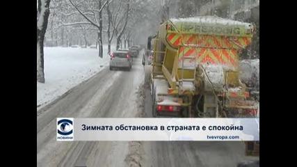 Зимната обстановка в страната е спокойна, очаква се повече сняг в Източна България