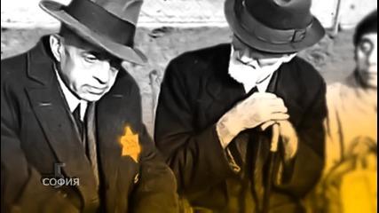 5 минути София - Спасяването на българските евреи. Провалът на Гестапо.