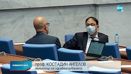 Здравният министър упрекна депутати, че не носят маски в НС
