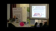 Създаване на Нахрб - презентация