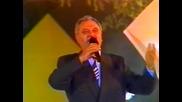 Иван Гоцев - Пирине вечен - Пирин фолк (1997)