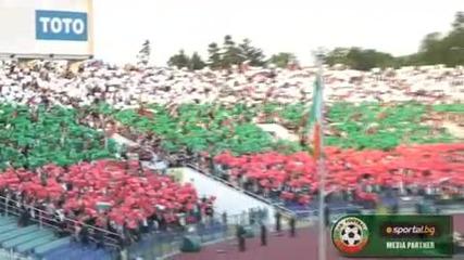 Настръхващо.. 40 000 пеят химна на Република България