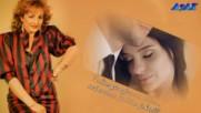 Ana Bekuta /// Volim ga majko volim... една чудесна песен на Ана Бекута. Но за съжален...