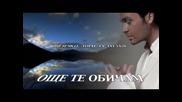 Konstantinos Seretis - Agapame Kai Opou Paei..[превод] Обичай Ме, Пък Каквото Ще Да Става