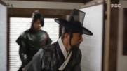 Ruler: Master of the Mask E31 / Господар: Повелителят на маската бг превод