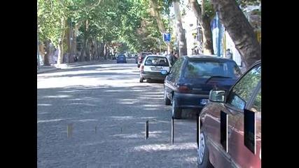 Фрапираща разлика в цената на паркирането в синята зона на Пловдив