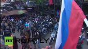 """Русия: """"Нощните вълци"""" отбелязват 26-ата си годишнина"""