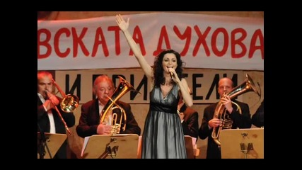 Нина Николина & Берковската Духова Музика - Свети Георги