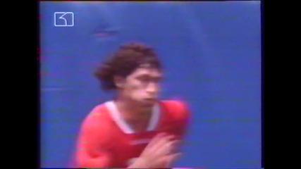 Сащ 94 - 1/4 - България - Германия 2:1 - част 2