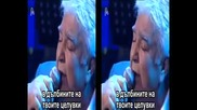 Превод * Пасхалис Терзис Две Нощи Само Pasxalis Terzis - Nixtes Mono Live 2011- 3 D