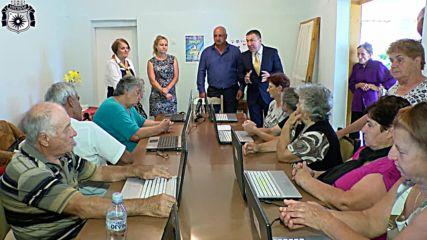 Кметът на Несебър даде старт на курс по компютърно обучение в село Гюльовца
