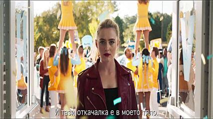Откачалка - трейлър с български субтитри