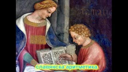 Камаедзiца - Час Барацьбы