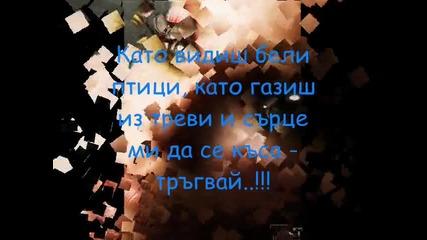 Забрави ме...!!!