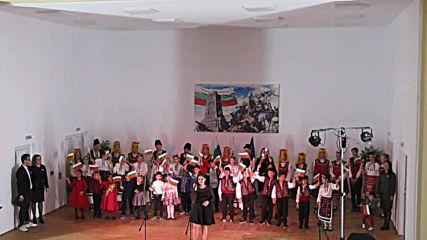 Празничен концерт в навечерието на Националният ни празник 3 Март (гр. Борово, област Русе) 011