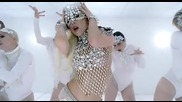 Превод Lady Gaga - Bad Romance