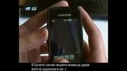 Samsung S8000 Jet Видео Ревю - Втора Част