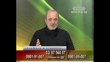 Д-р Николай Михайлов Духът и парите ч. 5
