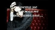 Marilyn Manson - Coma Black + Lyrics