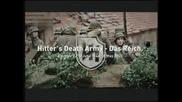 Дас Райх - Армията на смъртта - еп.2