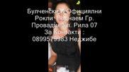 Nedjibe bulchenski rokli 2012 4 chast