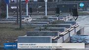 КМЕТСКИ ВОЙНИ: Паметник на Ботев скара Калофер и Карлово