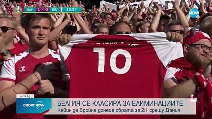 "Белгия обезвреди ""червения динамит"""