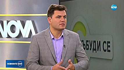 Новините на NOVA (20.10.2019 - обедна емисия)