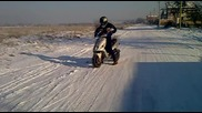 Малагутито ми на сняг