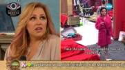 Представянето на Емануела във VIP Brother