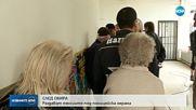 Раздават пенсиите в 16 села под полицейска охрана