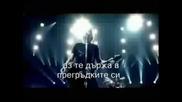 Превод Nickelback Never Gonna Be Alone