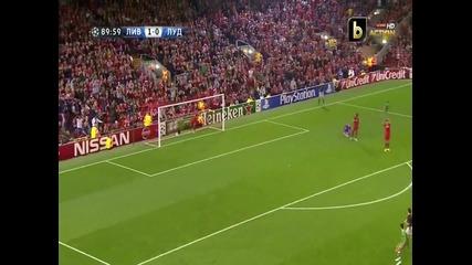 Лудогорец - най-добрите голове в Европа
