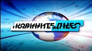 Въвеждане на цифрова ефирна телевизия (dvb-t) в България