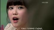 Бг превод Kim Pil Suk singing song for Jason [cute] H D